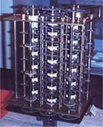 Механiчна унiверсальна цифрова обчислювальна машина